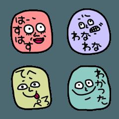 微妙な色と形の顔の絵文字