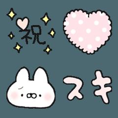 可愛い♡絵文字♥✨