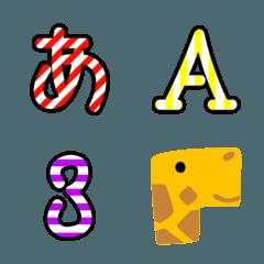 動物絵文字