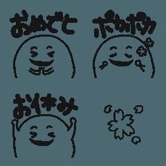 にこにこまゆげ お顔&日本語②