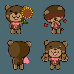 Mat Mee Smile Bear Emoji