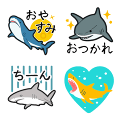 ラクガキ動物園17【サメ2】