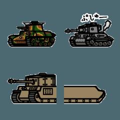 戦車の絵文字