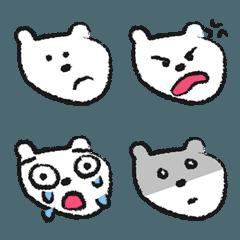 white bear emoji: bad mood