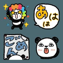 ☆ パパン 絵文字 1 ☆