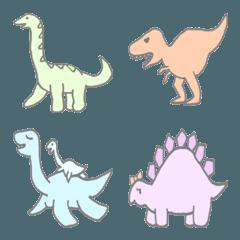 パステル恐竜さん