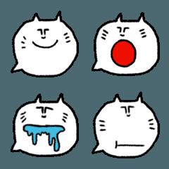 変な猫のフキダシ風絵文字