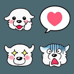 大きな白い犬 ピレネー犬 【絵文字】