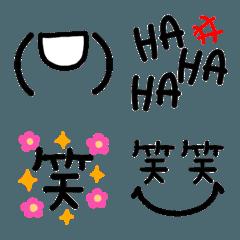 シンプルな笑いの詰め合わせ絵文字