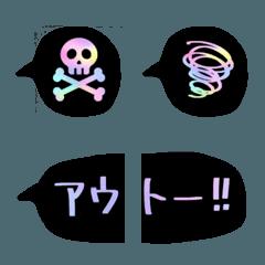 気持ち伝わる♡吹き出し絵文字4