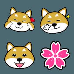 柴犬マモル 絵文字