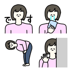 笑顔の女の子のシュールな絵文字/ボブ/基本