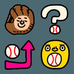 riekimの野球絵文字 セットパック
