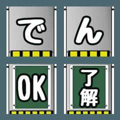 ◆全305種◆ 電柱 電信柱 絵文字&会話