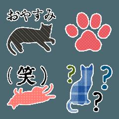 猫好き必見!オシャレな猫絵文字