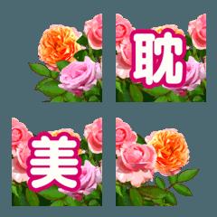 マステ・薔薇(ピンク)