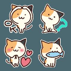 三毛猫さんの絵文字