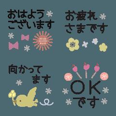 北欧風♡敬語ミニスタンプ絵文字