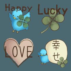 幸せを呼ぶ小鳥とクローバーの絵文字