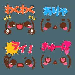 毎日使える表情豊かな顔文字10