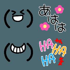 シンプルで使いやすい顔文字&吹き出し(1)