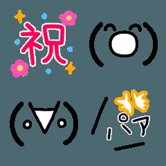 シンプルで使いやすい顔文字&吹き出し(2)