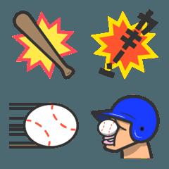 野球の絵文字だよ!!