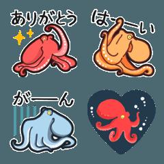 ラクガキ動物園18【タコ】