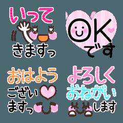 デカ文字♥挨拶♥かわいい絵文字【敬語編】