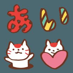 ひのまる猫の絵文字