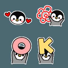 敬語ペンギン(絵文字)