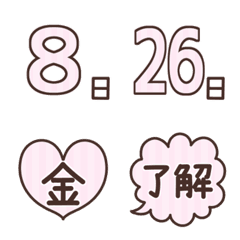 日付♥1日~31日【いちごみるく×チョコ】
