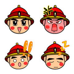 The Emperor&Minions