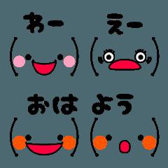 顔文字風の絵文字