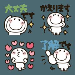 まるぴ★敬語★文字付き絵文字3