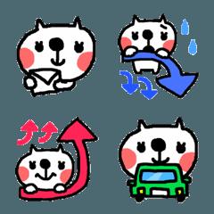 鼻デカ猫ちゃんの絵文字★