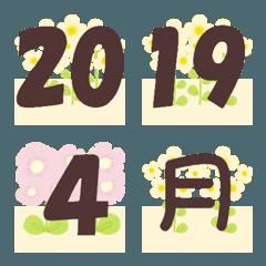 日時✿絵文字2(年月日と時刻)