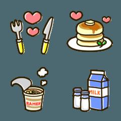 楽しく使える絵文字☆食事