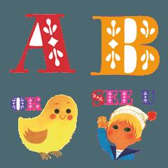 アラン・グレ 絵文字 アルファベット&数字