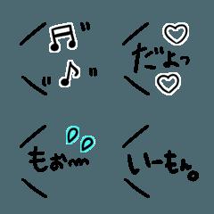語尾に使えるコトバの絵文字