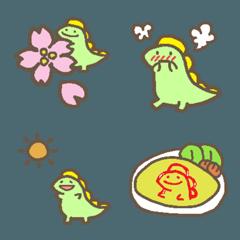 かわいい恐竜さんのパステル絵文字 3【春】