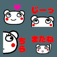 【大きなおめめクマ】絵文字