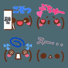 毎日使える表情豊かな顔文字11