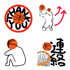 バスケットボール 絵文字 vol.1