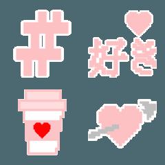 ガーリーピンク♡シンプル絵文字