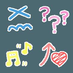 語尾に使える絵文字