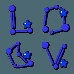 Hato Hati Emoji - Alphabet with stars