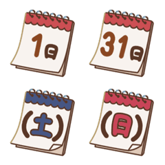 日めくりカレンダー絵文字♪(日にち、曜日)