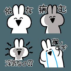 かわいい毒舌うさぎ〜メンヘラver.(2)