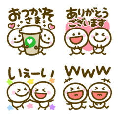 デカ文字♡ふたごちゃん